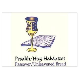Pesach Invitations  Pesach Invitation Templates  Personalize Online