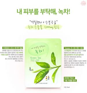 Hyundai Hmall KOREA ★ETUDE HOUSE★ Mask Pack # Green Tea 23ml Face