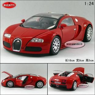 New Bugatti Vayron Limited Edition 1 24 Alloy Diecast Model Car Red